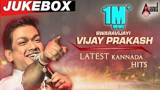 Swaravijayi - Vijay Prakash Latest Kannada Hits | Kannada Audio Song Jukebox | Vijay Prakash Hits
