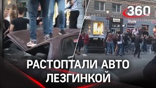 Видео: молодые люди станцевали лезгинку на крыше автомобиля в Новосибирске