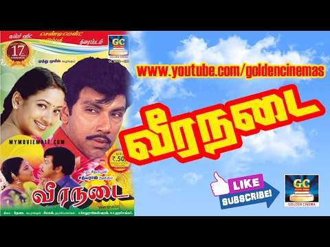 Veeranadai Full Movie HD | Sathyaraj,Kushboo,Goundamani,Senthil | Comedy | GoldenCinema