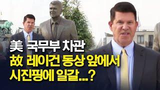 """美 국무부 차관, 시진핑에 """"인터넷 방화벽을 …"""
