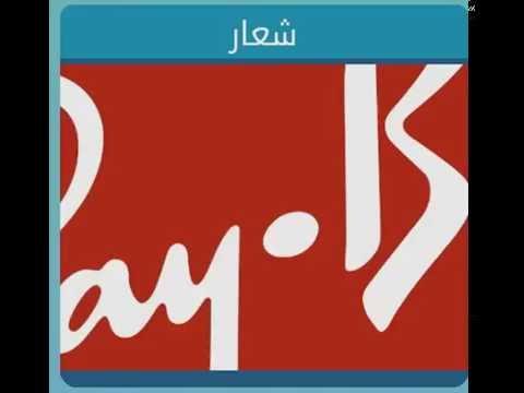 شعار لعبة وصلة 2 المجموعة الاولى لغز 9 Funnycattv