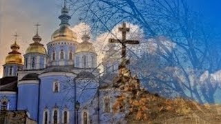 Воздвижение Креста Господня☦ Поздравление