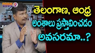 Journalist Sai Live | Today's Hot Topic with Journalist Sai | Prime9 News Live