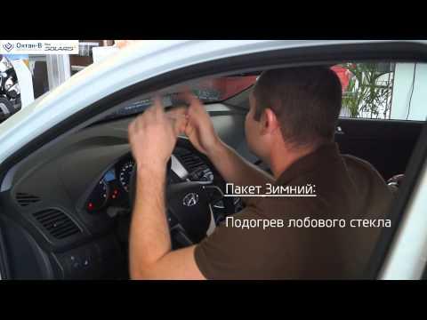 Hyundai Solaris 2014. Сравнение комплектаций Hyundai Soalris Comfort с расширенным и зимним пакетом.