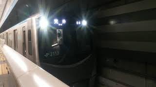 仙台市営地下鉄東西線2000系