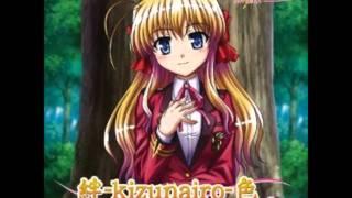 Lia - 絆-kizunairo-色