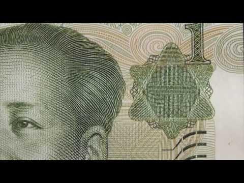 Символ на деньгах, ЗВЕЗДА ДАВИДА на юане, Китай, Массонский знак, печать Соломона, тайна