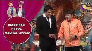 Krushna's Extra Marital Affair - Jodi Kamaal Ki