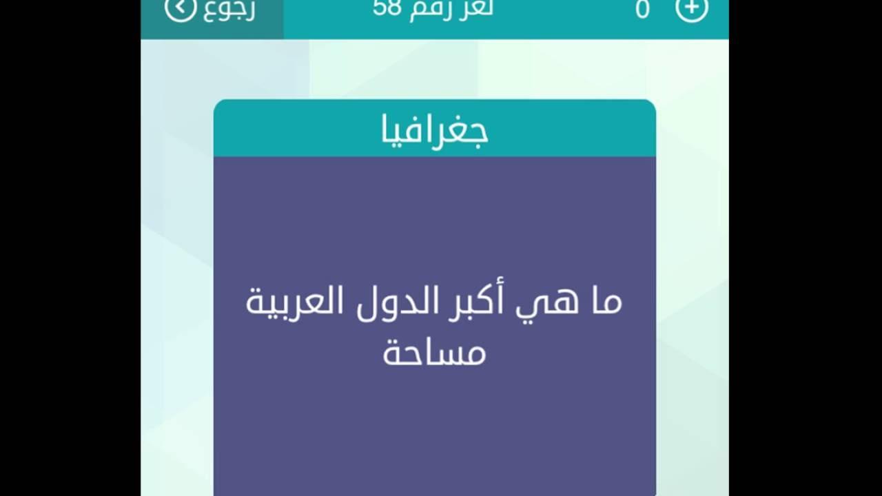 ماهي أكبر دولة عربية مساحة 0