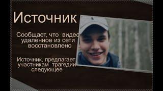 #ВладБахов Удаленное видео восстановлено