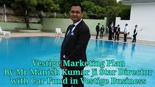 بقايا خطة التسويق من قبل السيد مانيش كومار جي ستار المدير مع سيارة الصندوق في بقايا الأعمال ✌