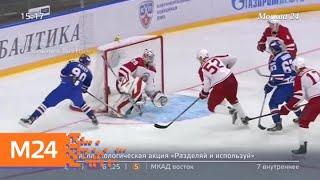 Российские гимнасты выиграли медальный зачет чемпионата Европы - Москва 24