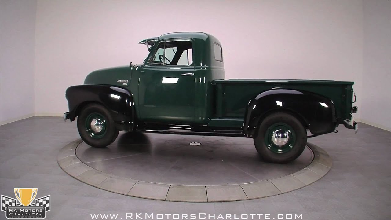 132292 1949 Chevrolet 3100 Pick Up Youtube Chevy Pickup Truck