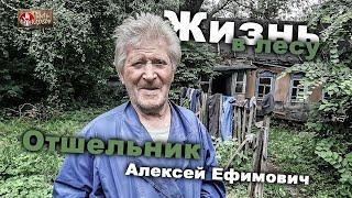 ДВАДЦАТЬ ЛЕТ В ОДИНОЧЕСТВЕ!