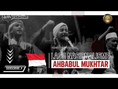 Lagu Nasionalisme (Majelis Ta'lim Syababul Kheir) Cinta NKRI - Hadroh Ahbabul Mukhtar