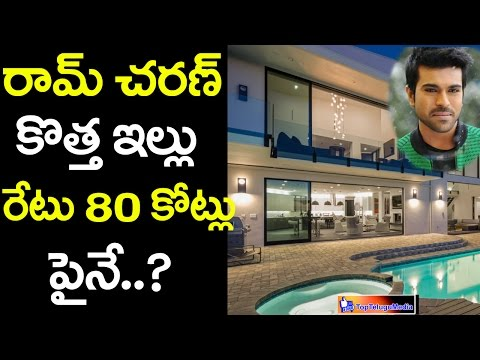 Ram Charan And Upasana New Dream House In Hyderabad    Top Telugu Media