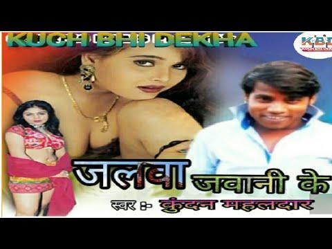 New Bhojpuri video full HD