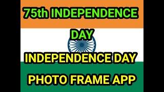 INDEPENDENCE DAY PHOTO FRAME APP #PHOTOFRAMEAPP   BY KARTIK SINGH screenshot 5
