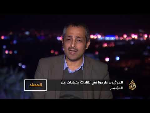 الحصاد- بعيد مقتل صالح.. الصماد يلتقي الراعي  - نشر قبل 11 ساعة