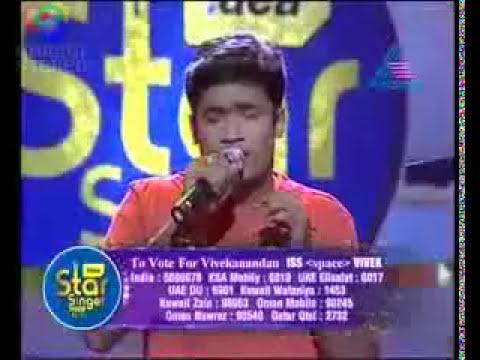 Vivekanand Idea Star SInger 2008(Jhonson Melodis Round) - Thoo Manjin thumbnail