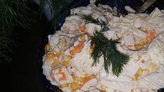 Легкий салатик из китайской капусты и крабовых палочек