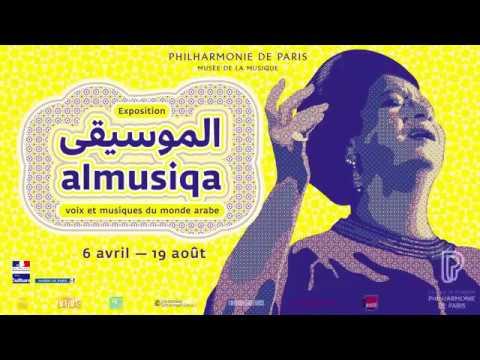 Exposition Al Musiqa - Voix et musiques du monde arabe