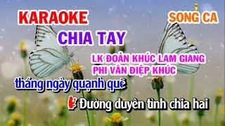KARAOKE CHIA TAY SONG CA - LK ĐOẢN KHÚC LAM GIANG PHI VÂN ĐIỆP KHÚC || TIỂU PHƯƠNG