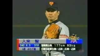 1999.5.19 ヤクルトvs巨人8回戦 20/30