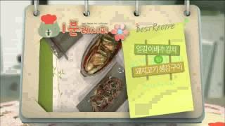 최고의 요리 비결 - 한복선, 얼갈이배추김치, 돼지고기…