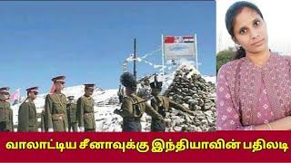எல்லையில் அத்துமீறிய சீன வீரர்களை சிதறவிட்ட இந்திய வீரர்கள்…! | Tensions Among India China