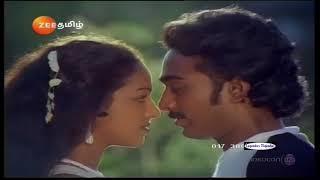 வைகை கரை காற்றே நில்லு  உயிருள்ளவரை உஷா KJ Yesudas - TR hits