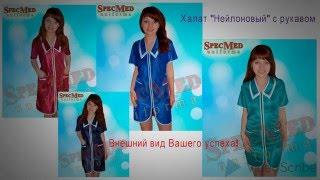 видео Синий халат махровый мужской купить в Днепре (Nusa, хлопок, Турция), код 5103