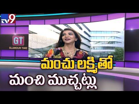 Manchu Lakshmi Life Secrets : Glamour Time - TV9