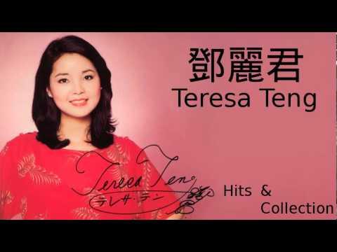 Teresa Teng 鄧麗君 Si Ge Yuan Wang
