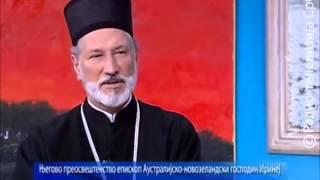 Мира Адања Полак и Ви - Гост емисије је Његово преосвештенство епископ Иринеј