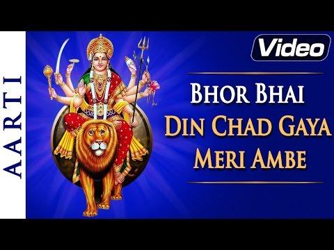 Bhor Bhai Din Chad Gaya Meri Ambe - Anup...