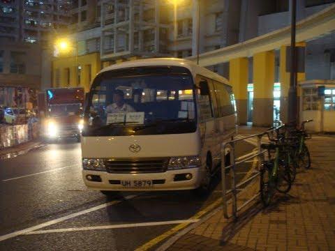 冠忠巴士 新都城中心穿梭巴士區內南線 2 UH5879 唐德街 新都城一期 - YouTube