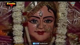 O Rut Jholiya Bharnd Di Aayee (ओ रुत्त झोलियाँ भरण की आई..)Devotional Song | Navaratri Special Songs