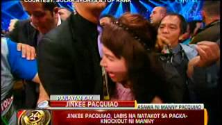 manny jinkee pacquiao interview juan manuel marquez iv aftermath dec 9 2012