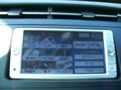 Watch on car stereo wiring diagram
