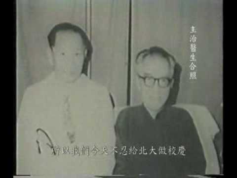 胡适在台湾 Hu Shih in Taiwan after Chinese Nationalist retreated