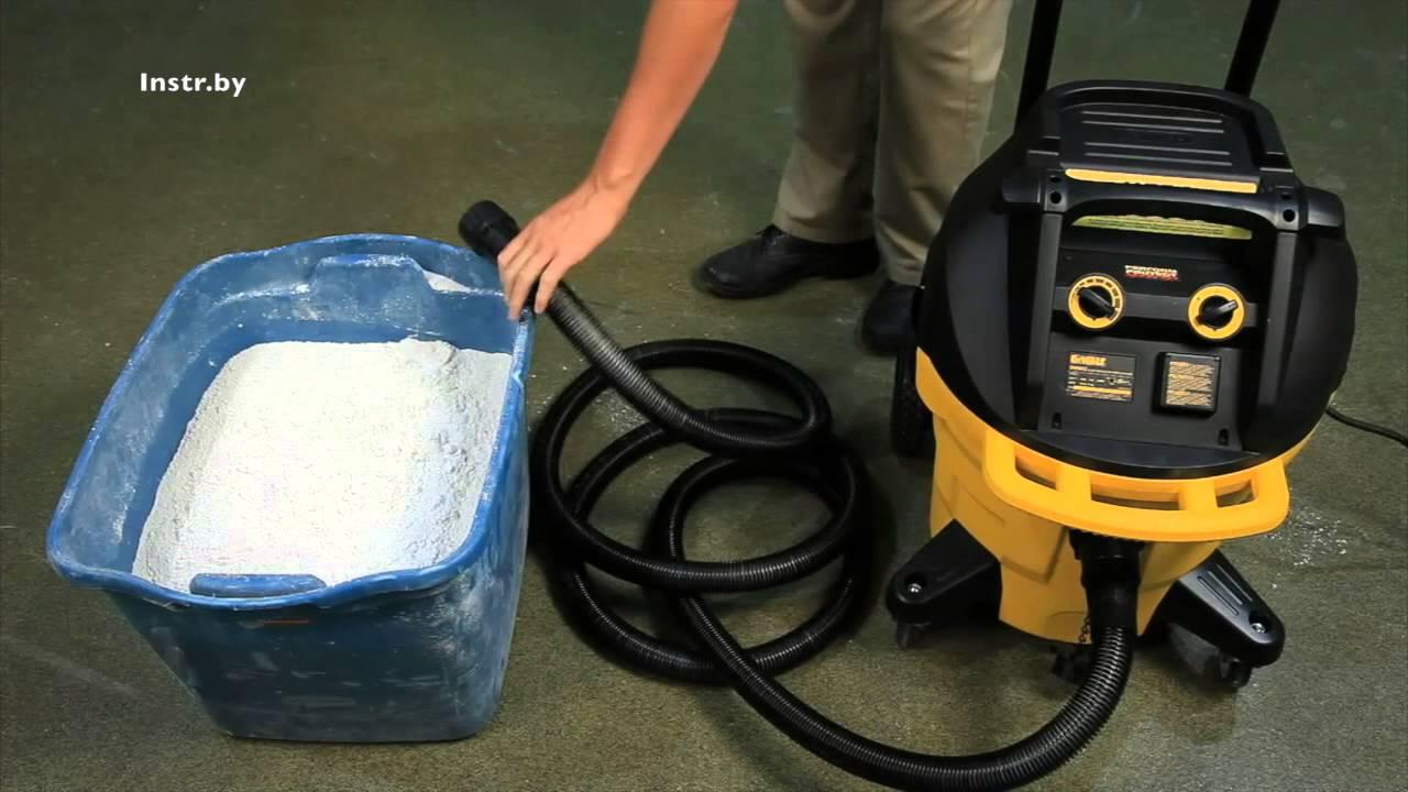 Промышленный пылесос DeWALT DWV902 - пробуем в деле ! Уборка .