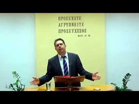 21.07.2019 - Ιησους του Ναυη Κεφ 1:1-9 & Κατα Μαρκον Κεφ 10:17-31 - Τάσος Ορφανουδάκης