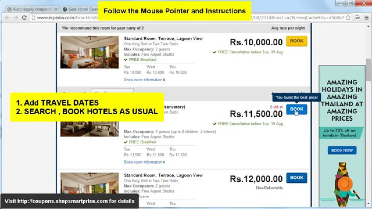 How To Get Best Online Flight And Hotel Prices At Expedia India Smartprice