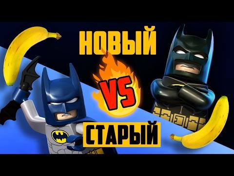 Лего Фильм: Бэтмен мультфильм (2017) смотреть онлайн