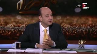 كل يوم - هاني أبو ريدة : وصولنا لكأس العالم يتحدد بشكل كبير بالفوز على أوغندة فى المباراتين