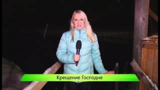 """Крещение. ИК """"Город"""" 19.01.2016"""