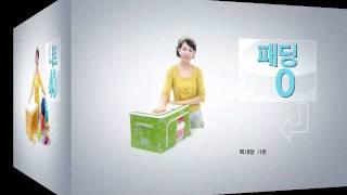 [락앤락 LOCK&LOCK] 수납의 혁명, 리빙…