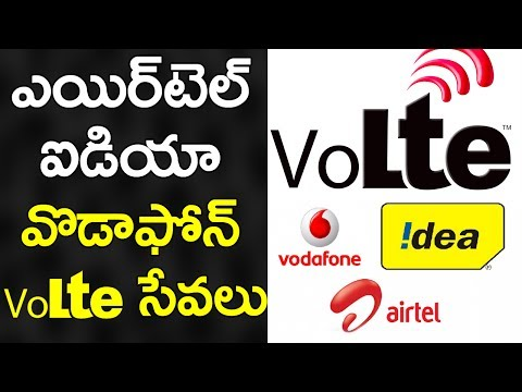Idea, Airtel And Vodafone To Launch VOLTE Support Competing Reliance Jio | Mobile Networks In India