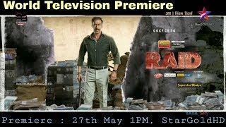 Raid World Television Premiere || All Promos || First Time On || StarGold HD || Superstar Bhaiya